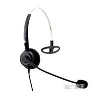 頭戴耳機 VT200 電話耳機客服耳麥話務員頭戴式耳麥 座機客服耳機  第六空間 母親節禮物