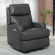 好市多 Synergy 皮革電動躺椅