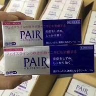 現貨*日本 PAIR ACNE 痘痘 軟膏 24g 大支 日本直購