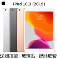免運 送觸控筆+玻璃貼+智能皮套 iPad 2019 ( 128G插卡版 LTE ) 拆封福利品 實體門市 歡迎自取