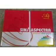 品牌隨機70G色紙 金黃色 A4一箱5包入 一包500張 彩色影印紙 影印/噴墨印表機/辦公用品限用賣家宅配寄送