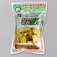 【東牧元氣】金黃陽光切片腐竹250g/包