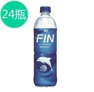 黑松 FIN 健康補給飲料(580mlx24入) *2組 運動飲料