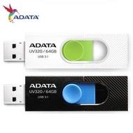 [富廉網]【ADATA】威剛 UV320 64G USB3.1 隨身碟