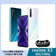藍牙耳機組【realme】realme X3 S855+四鏡頭全速旗艦機(8GB / 128GB)