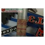 ○二手老車網○k010-偉士牌vespa-零件-加油變速桿