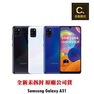 SAMSUNG Galaxy A31 6G/128G 空機 【吉盈數位商城】