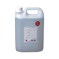 [特價]華盛頓 潔康清潔液-原料95%乙醇調配/美制一加侖/75%酒精不可食用