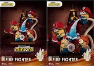 【神經玩具】預購免訂金 野獸國 夢精選 D-Stage DS-049 小小兵-消防款 精緻場景 雕像 迪士尼 神偷奶爸