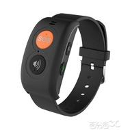 智慧手錶 愛牽掛老人定位手錶電話癡呆老年防丟器gps防走失智慧手環