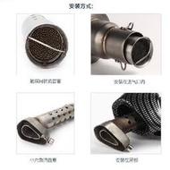 現貨機車排氣管消聲器炮筒蜂窩消音塞回壓芯六角51mm可調靜聲音通用