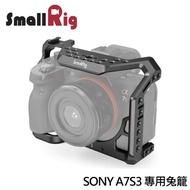 【SmallRig】SONY A7S3 A7S III 相機專用兔籠 提籠(2999)