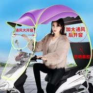 店長推薦電動車雨棚遮陽傘防曬夏天擋風罩擋雨透明電瓶車踏板車摩托車雨篷