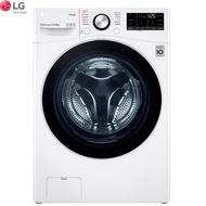 【送新格微波爐】LG 樂金 WD-S15TBD 滾筒洗衣機 15公斤 WiFi 蒸洗脫烘 冰磁白