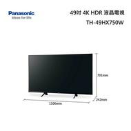 (請先來電詢問有無庫存)來電享優惠★杰米家電☆國際 Panasonic 49吋4K聯網液晶顯示器 TH-49HX750W