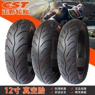 B賣場/正新輪胎140/130/120/110/100/90/80/70/60-12-13-14-10摩托車胎
