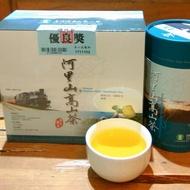 冬茶阿里山農會比賽茶青心烏龍組優良獎一斤(600克)