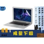 ACER 宏碁 VX5-591 VX5-591G 15.6吋 屏幕膜 螢幕保護貼 螢幕膜