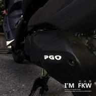 反光屋FKW TIGRA200 彪虎200 TIGRA 反光傳動蓋貼 13色 防水車貼 耐曬 提升車側安全 機車改造美觀