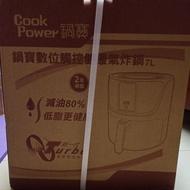 鍋寶數位觸控氣炸鍋7L