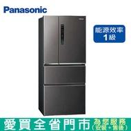 Panasonic國際610L四門變頻冰箱NR-D610HV-V含配送到府+標準安裝