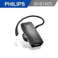 【PHILIPS 飛利浦】耳塞式藍牙耳機SHB1600