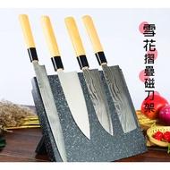 中纖板磁鐵刀座 木製磁鐵刀座 中纖板 菜刀架 磁性
