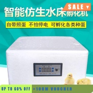 Hatching machine machine machine cubic incubator fully automatic egg incubator duck goose incubator small egg incubator