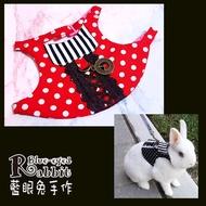 懷錶兔 牽繩衣 寵物衣 兔子衣【藍眼兔手作】