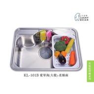 *富爾康*【台灣製造】大吉熊不銹鋼水槽KL-101B愛琴海 大提~毛絲面單槽 洗菜盆洗手盆水池水槽