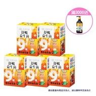 【台塑生醫】舒暢益生菌30包入/盒(5盒/組)