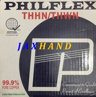 Philflex Wire 3.5mm2 X 150Meters  #12 AWG THHN / THWN
