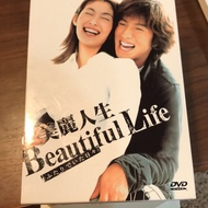 美麗人生beautiful life DVD二手