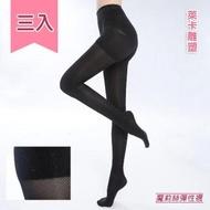 【買二送一魔莉絲醫用彈性襪】標準360DEN萊卡機能褲襪一組三雙(壓力襪/顯瘦腿襪/醫療襪/彈力襪/靜脈曲張襪)