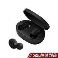 小米 紅米 Redmi AirDots 藍芽5.0 耳機 運動耳機 真無線耳機 蝦皮24h 現貨
