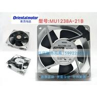 MU1238A-21B AC115V Original Japan Oriental ORIX 14/13W Aluminum Frame Device Fan