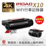 【附64G卡】韓國 IROAD X10 4K超高清 雙鏡頭 wifi隱藏型行車記錄器【禾笙科技】