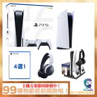 【99搶先開買】現貨 PS5 PlayStation5主機 光碟版台灣公司貨+PS5遊戲4選1+周邊【NeoGamer】