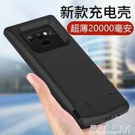 2021搶先款 三星note9背夾充電寶電池note8無線s10 手機殼s10e超薄20000毫安 遇見生活 新年狂歡
