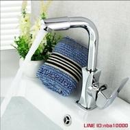 水龍頭洗手盆水龍頭冷熱兩用全銅洗臉盆衛生間浴室櫃子洗臉池台盆單孔衛浴