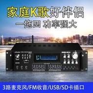 擴大機汽車HF908UL大功率藍牙KTV功放機家用電視機頂盒電腦音響唱歌帶遙控器