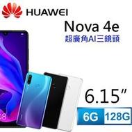HUAWEI Nova 4e 6G/128G (空機)全新未拆封原廠公司貨P20 30 MATE 20X 30 PRO