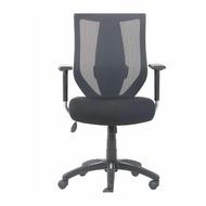 [COSCO代購] W2312303 True Innovations 網布透氣辦公椅