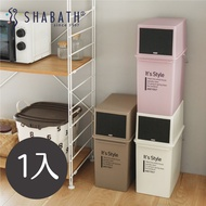 完美主義│It's style前開式可堆疊垃圾桶(三色) 韓國製 韓國 垃圾桶 收納箱 回收桶 收納盒【G0015】