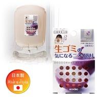 【九元生活百貨】日本製 ecodeo垃圾桶抗菌抑臭貼片 防臭 消臭 芳香