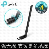 TP-Link Archer T2U Plus 650Mbps HD AC雙頻 wifi 網路 USB 無線網卡