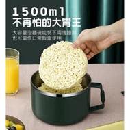 304不鏽鋼雙層隔熱防燙泡麵碗1500ML附蓋(2入組)