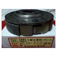 離合器組/A3A/JR100/KHC4/得意100