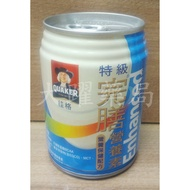 桂格特護完膳無糖250ml*24罐***超商取貨,限一箱。***