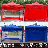 【現貨免運】超大遮雨棚迷你長方形野外便攜室外伸縮裝備大型活動施工帳篷戶外